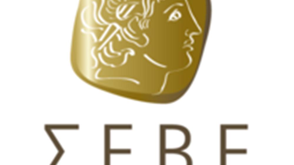 ΣΕΒΕ: Νέο επιδοτούμενο πρόγραμμα κατάρτισης και πιστοποίησης