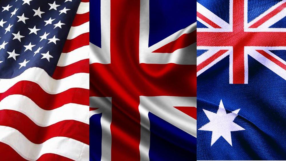 Ο Μπάιντεν ανακοινώνει συμμαχία ΗΠΑ, Βρετανίας, Αυστραλίας σε θέματα τεχνολογίας, κυβερνοχώρου, άμυνας