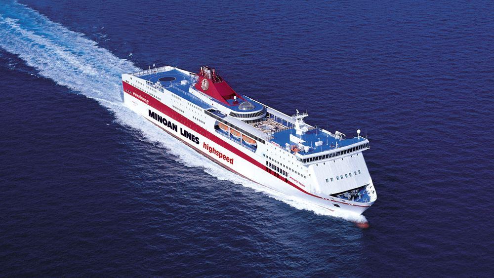 """Στις 16/9 στο λιμάνι της Σούδας η τελετή εγκαινίων του """"Cruise Ferry Mykonos Palace"""""""