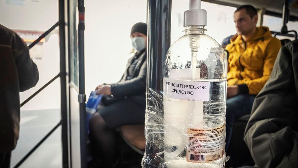 Ρωσία: Άλλοι 76 θάνατοι εξαιτίας του κορονοϊού σε 24 ώρες στη Μόσχα