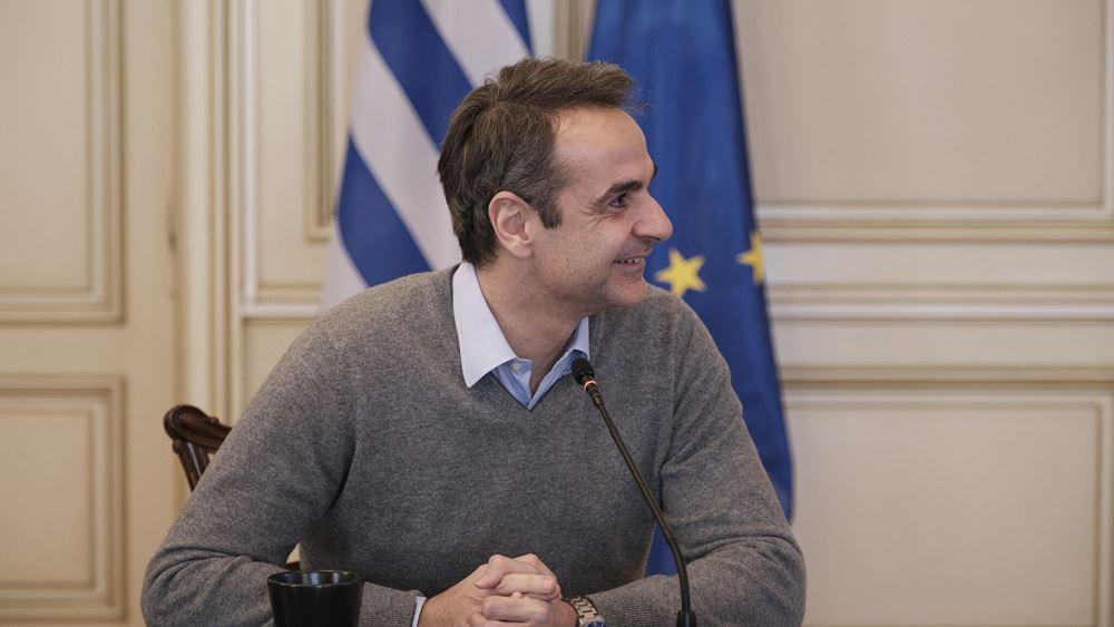 Τηλεδιάσκεψη του πρωθυπουργού Κ. Μητσοτάκη με τον αντιπρόεδρο της Κομισιόν Μ. Σχοινά