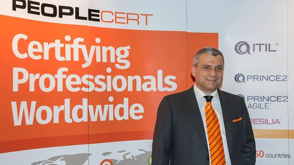 PeopleCert: Δημιουργεί παγκόσμιο κόμβο πιστοποιήσεων μετά την εξαγορά των 450 εκατ. ευρώ