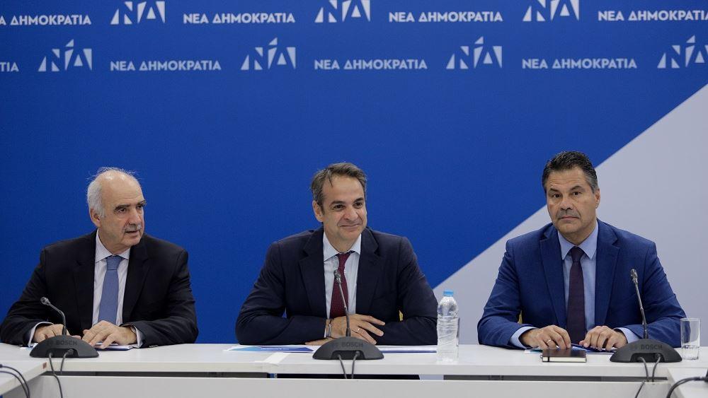 Κ. Μητσοτάκης: Το συνέδριο της ΝΔ σημείο αναφοράς για τη σύγχρονη φυσιογνωμία μας