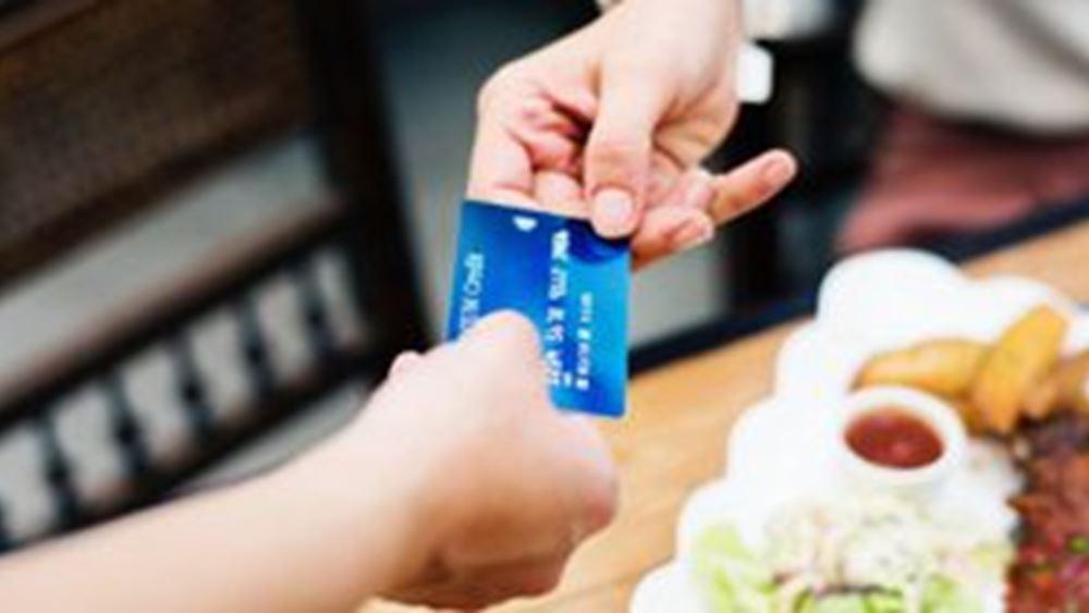 Mastercard: Η αδύναμη ταξιδιωτική δαπάνη πίεσε τα κέρδη της