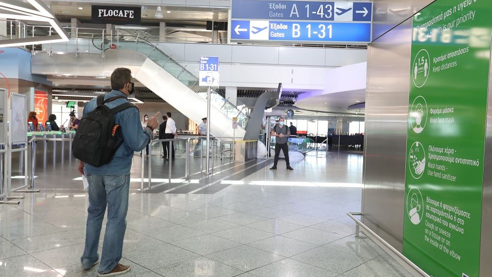 Ξεκινούν οι πτήσεις από το εξωτερικό για Αθήνα και Θεσσαλονίκη