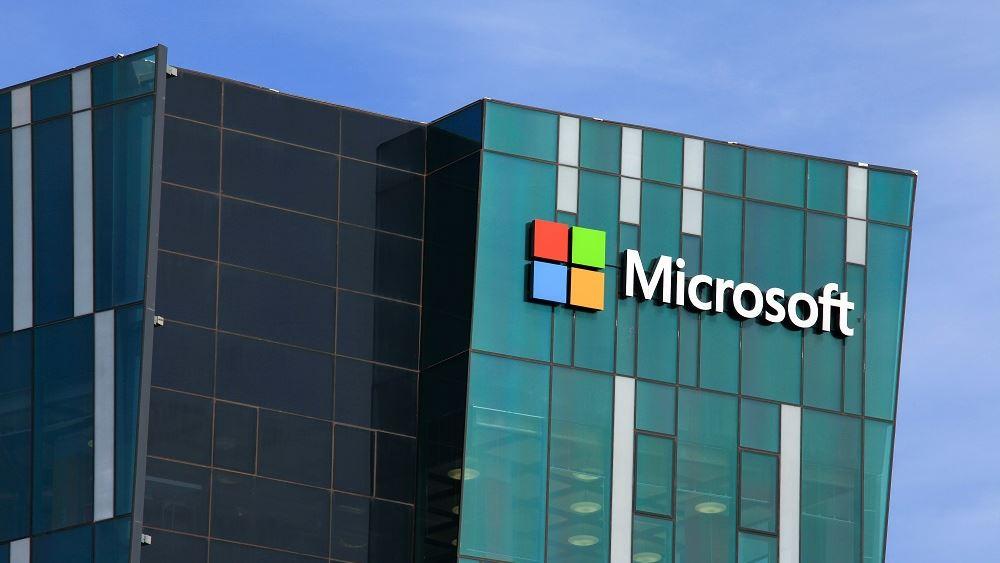 Ποιος κρύβεται πίσω από την κυβερνοεπίθεση στους λογαριασμούς email της Microsoft