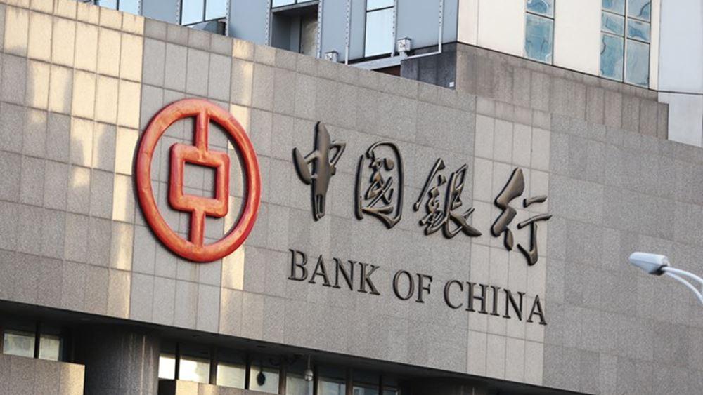 Ιδρύει υποκατάστημα στην Ελλάδα η Bank of China