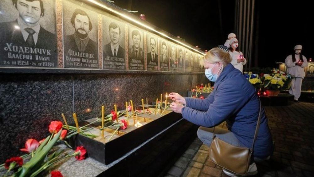 Ουκρανία: 35 χρόνια από την καταστροφήτου Τσερνόμπιλ