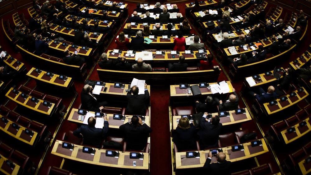 """""""Κόκκινη κάρτα"""" της ΝΔ στις αναθεωρητικές συνταγματικές προτάσεις του ΣΥΡΙΖΑ για τα ανθρώπινα δικαιώματα"""