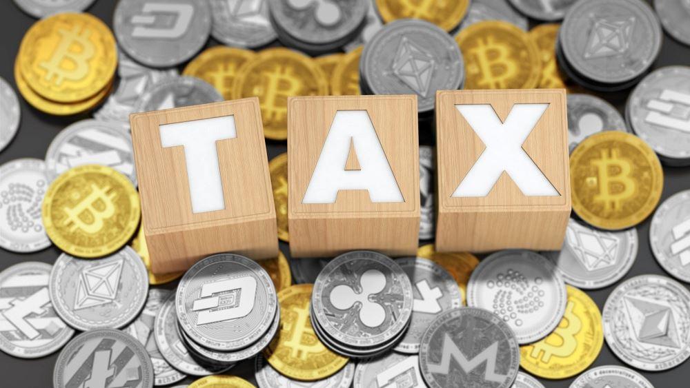 """ΗΠΑ: """"Όχι"""" της Γερουσίας σε ευνοϊκές αλλαγές στην προωθούμενη διάταξη για τη φορολόγηση των κρυπτονομισμάτων"""