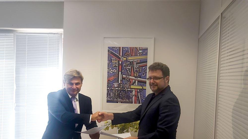 Επιτροπή Ανταγωνισμού: Μνημόνιο συνεργασίας με μεταπτυχιακό πρόγραμμα του Πανεπιστημίου Πειραιώς