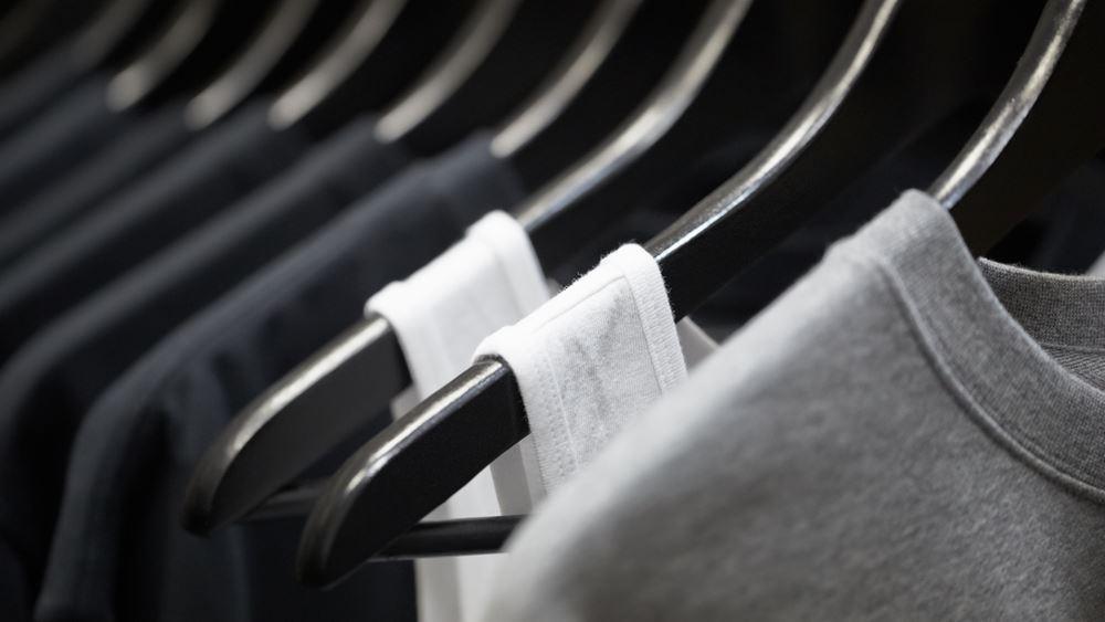 FT: Το μποϊκοτάζ τουρκικών προϊόντων από τη Σαουδική Αραβία επηρεάζει μεγάλες αλυσίδες ρούχων