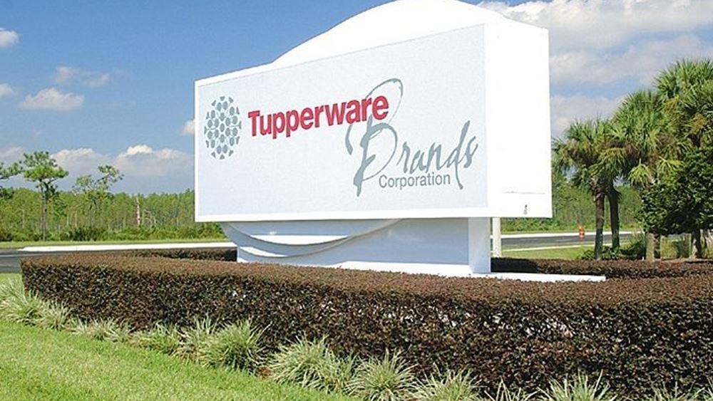 Tupperware: Κέρδη αντί ζημιών στο τρίμηνο, υποχωρεί η μετοχή
