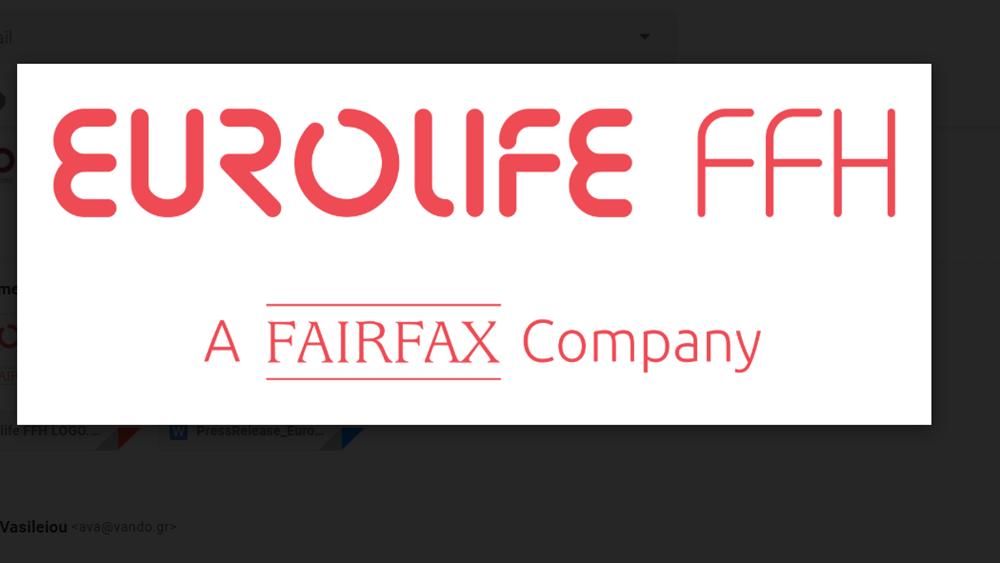 Η Eurolife ERB αλλάζει και γίνεται Eurolife FFH