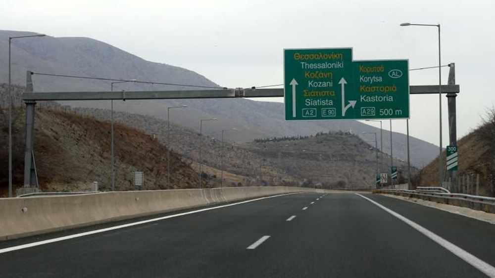 Κοζάνη: Διακοπή κυκλοφορίας στην Εγνατία Οδό λόγω ανατροπής νταλίκας