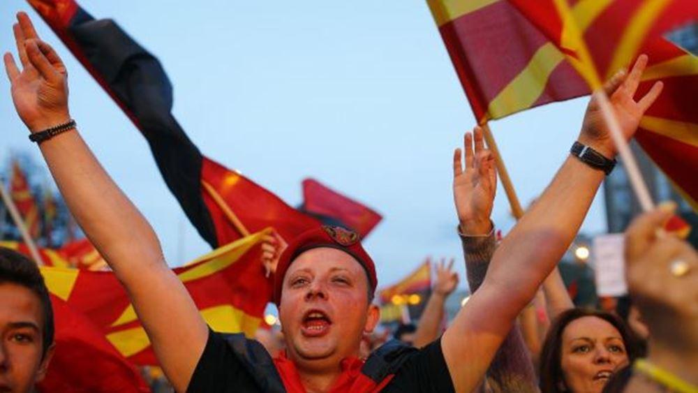 ΠΓΔΜ: Καταγγέλει νοθεία στο δημοψήφισμα η αντιπολίτευση