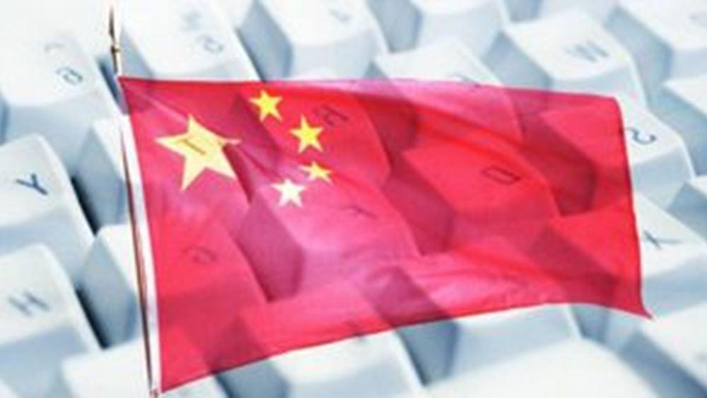 Κίνα: Η ψηφιακή οικονομία της χώρας αντιστοιχούσε στο 34,8% του ΑΕΠ το 2018