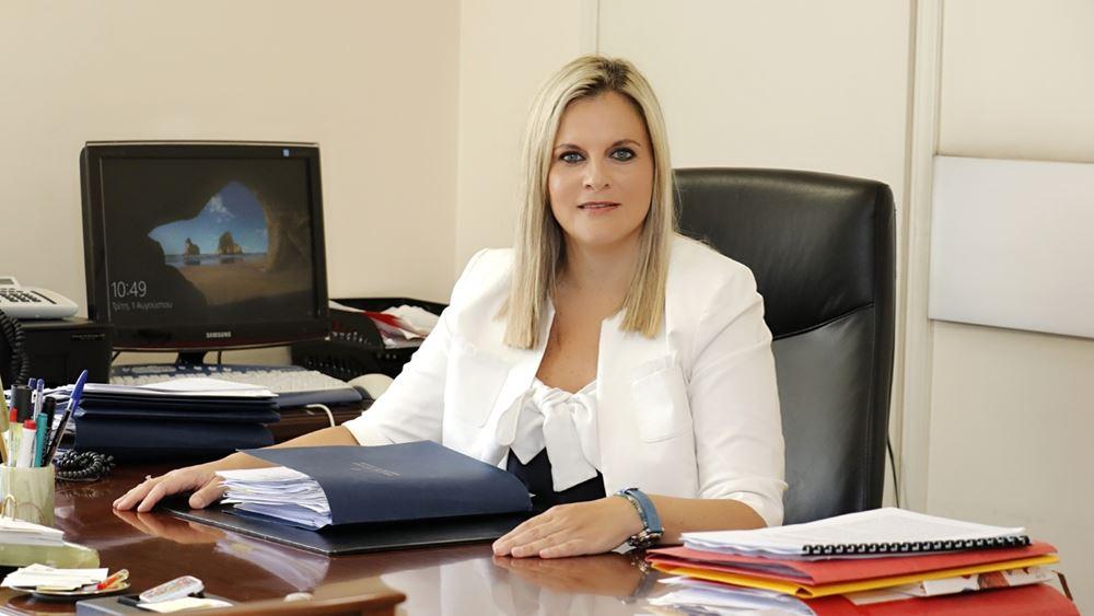 Παραιτήθηκε η γγ Τουρισμού, Ευρυδίκη Κουρνέτα