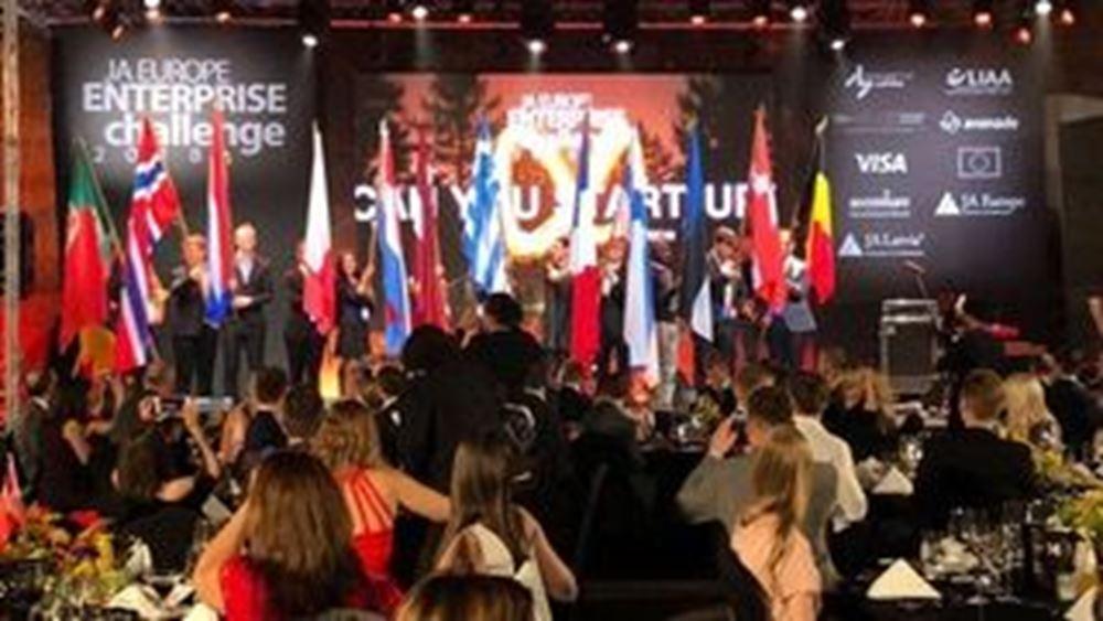 """Στην Αθήνα θα απονεμηθούν τα Ευρωπαϊκά """"Όσκαρ"""" 2020 Φοιτητικής Επιχειρηματικότητας"""