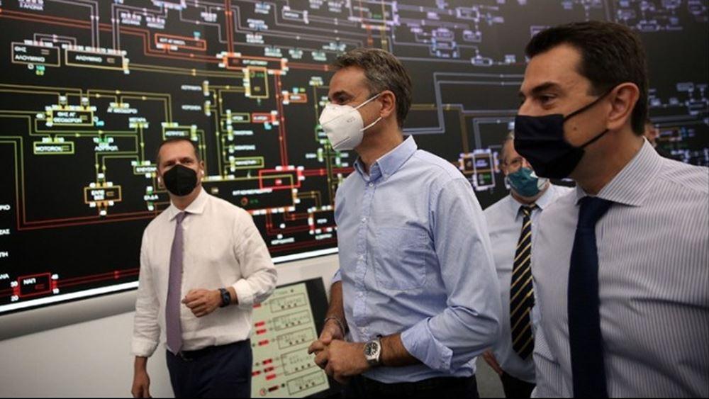 Σύσκεψη υπό Μητσοτάκη στοΚέντρο Ελέγχου Ενέργειας