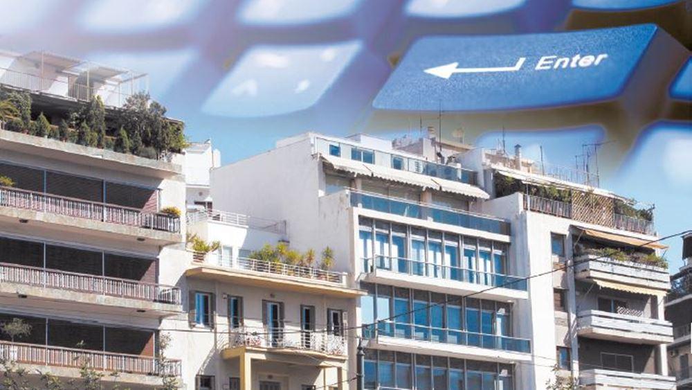 """Πλειστηριασμοί: """"Σπάει"""" το φράγμα των 150.000 ευρώ στα στεγαστικά δάνεια"""