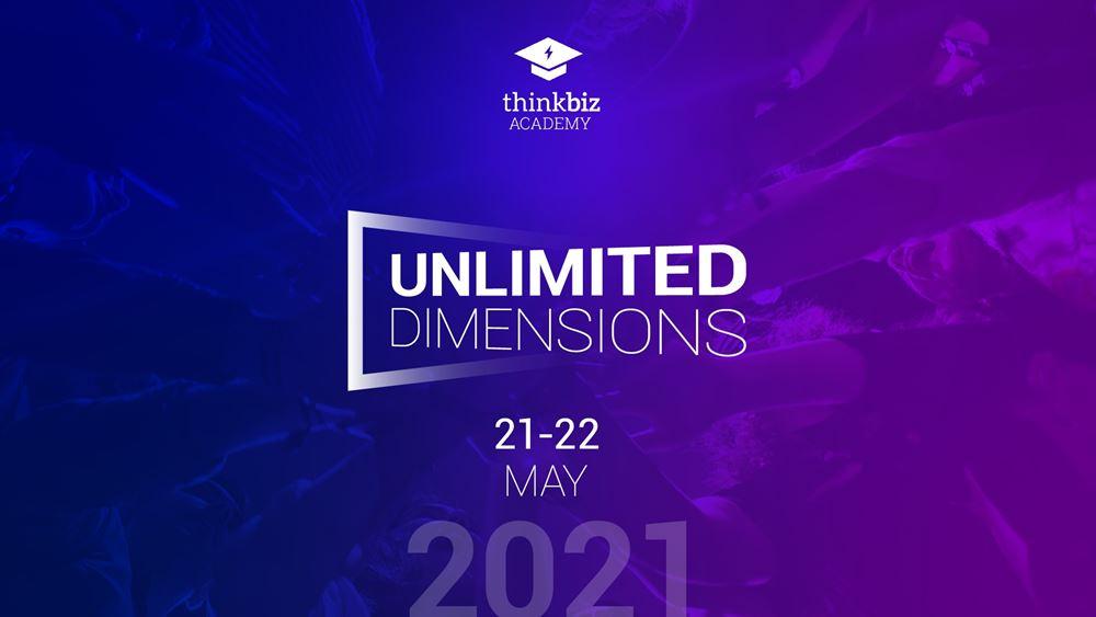 Το ThinkBiz Academy 2021 θα πραγματοποιηθεί για 5η συνεχόμενη χρονιά στις 21 και 22 Μαΐου