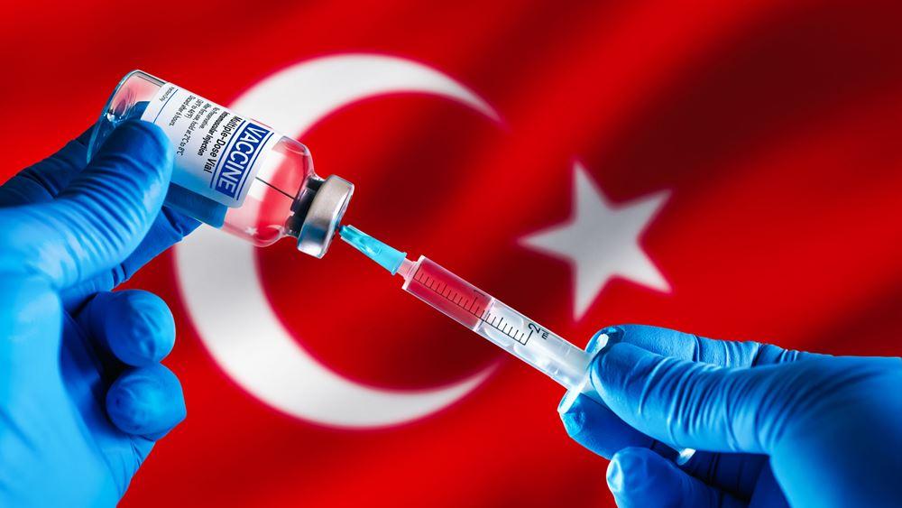 Τουρκία: Τα κρούσματα του νέου κορονοϊού αυξήθηκαν 30% σε μια εβδομάδα