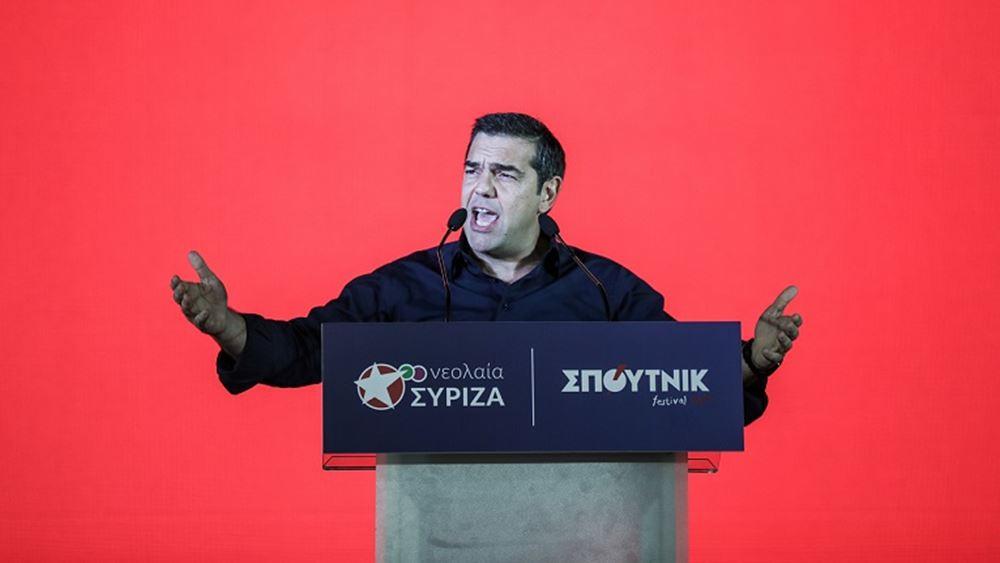 Ο Τσίπρας ειρωνεύεται τον Μητσοτάκη για το υπουργείο Μετανάστευσης