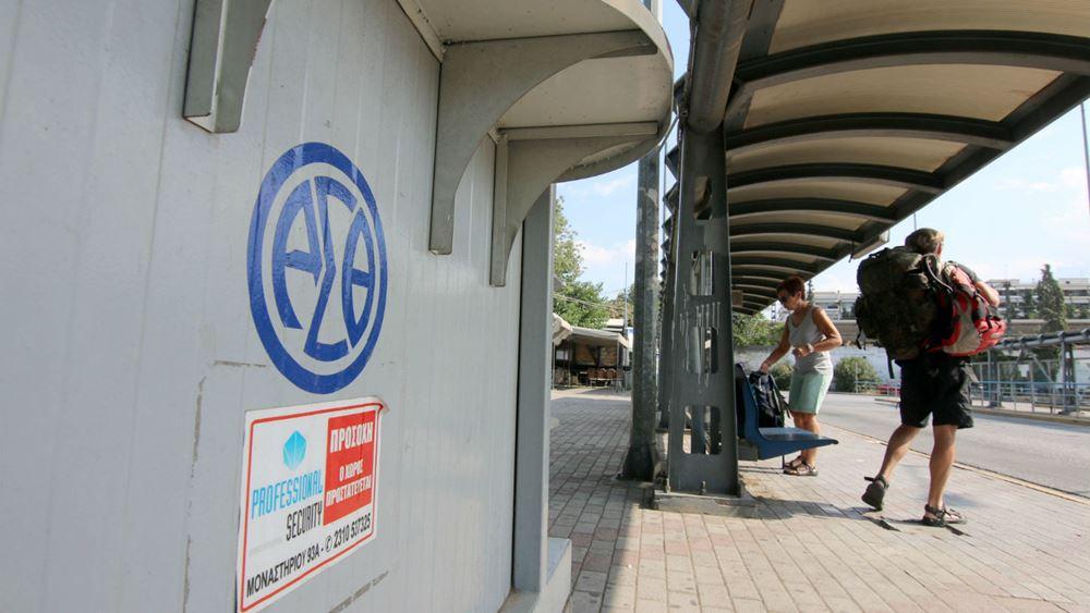 Με προσωπικό ασφαλείας θα πραγματοποιηθούν τα δρομολόγια του ΟΑΣΘ την Πέμπτη