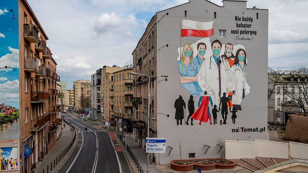 Πολωνία: Ξεπέρασαν τα 100.000 τα κρούσματα COVID-19 στη χώρα