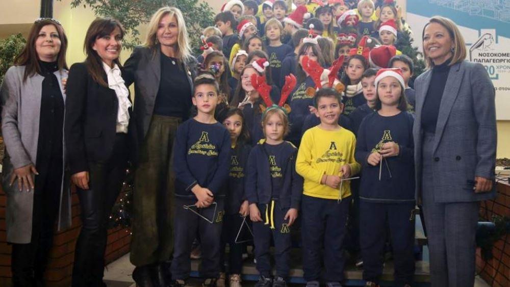 """Θεσσαλονίκη: Το νοσοκομείο """"Παπαγεωργίου"""" επισκέφτηκε  η Μαρέβα Γκραμπόφσκι-Μητσοτάκη"""
