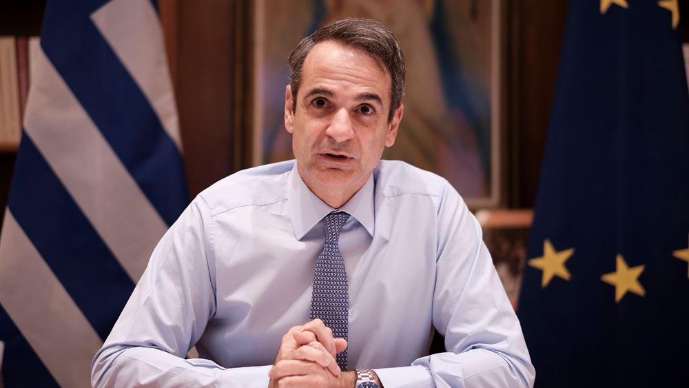 Σε τηλεδιάσκεψη για την προετοιμασία της Συνόδου του Ευρωπαϊκού Συμβουλίου συμμετείχε ο πρωθυπουργός