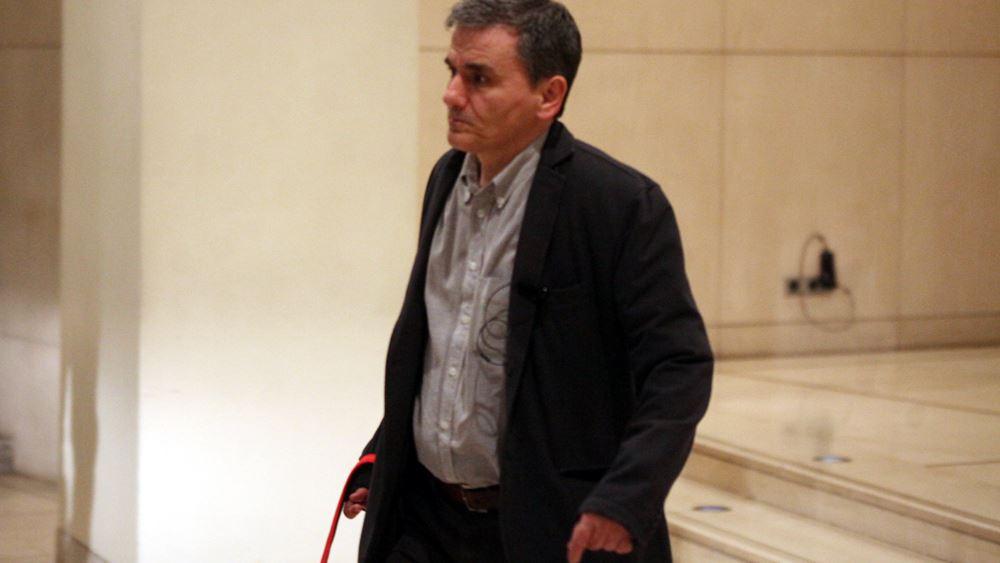 """Το μπρα ντε φερ Κομισιόν-ΔΝΤ για τη (μη) περικοπή των συντάξεων με """"φόντο"""" το Eurogroup της 3ης Δεκεμβρίου"""