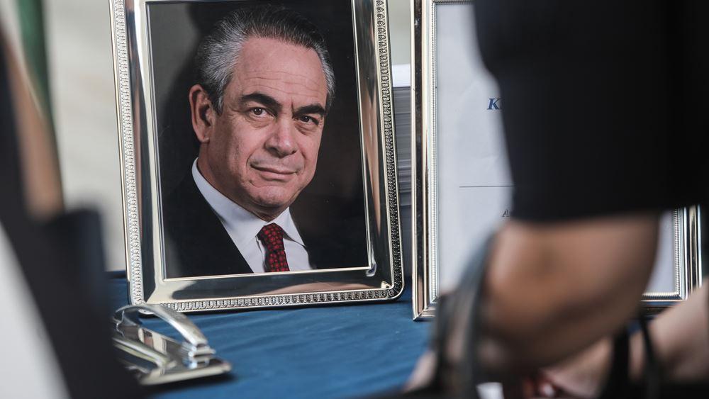 Τελέστηκε η κηδεία του Κωνσταντίνου Μίχαλου