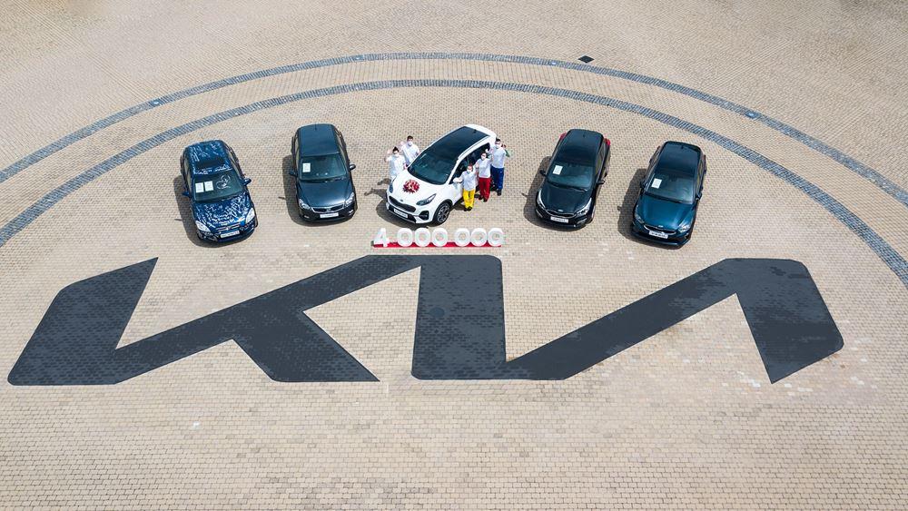 Η παραγωγή της Kia στη Zilina της Σλοβακίας έφτασε τις 4 εκατ. μονάδες