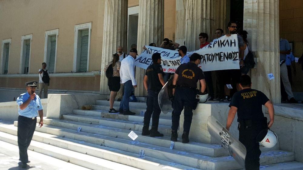 """Το παρασκήνιο της απελευθέρωσης των μελών του """"Ρουβίκωνα"""" που εισέβαλαν στη Βουλή"""
