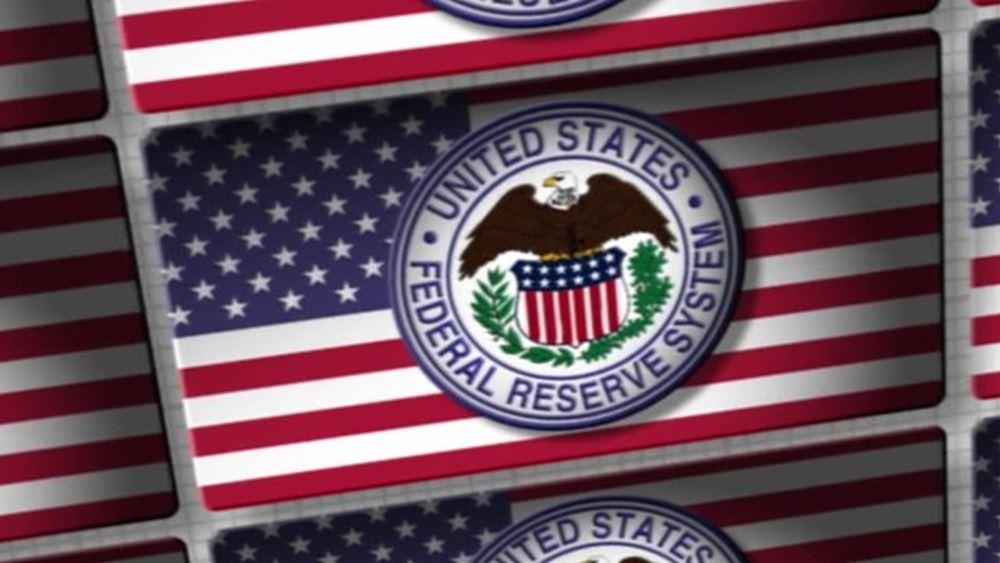 """ΗΠΑ: Άλλα 500 δισ. δολ. """"ρίχνει"""" η Fed στη διατραπεζική αγορά"""