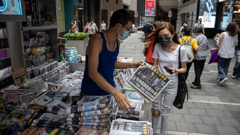 Apple Daily Χονγκ Κονγκ