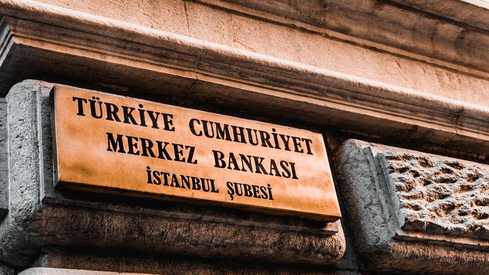 Αναλυτής HSBC: Πιθανή μια νέα περικοπή επιτοκίων από την κεντρική τράπεζα της Τουρκίας