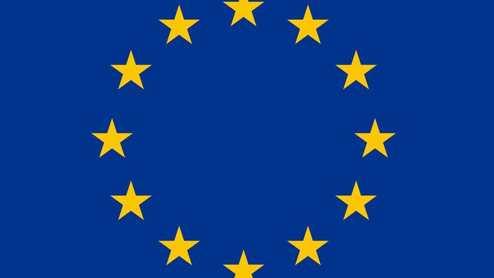 Η Κομισιόν καταγγέλλει το τέλος ασφαλείας που θέλει να επιβάλει η βελγική κυβέρνηση στα ΜΜΕ για τις Συνόδου της ΕΕ