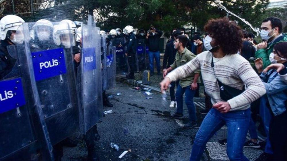 Τουρκία: Εισαγγελέας ζήτησε τη φυλάκιση των φοιτητών που συμμετείχαν στις διαμαρτυρίες στο πανεπιστήμιο του Βοσπόρου