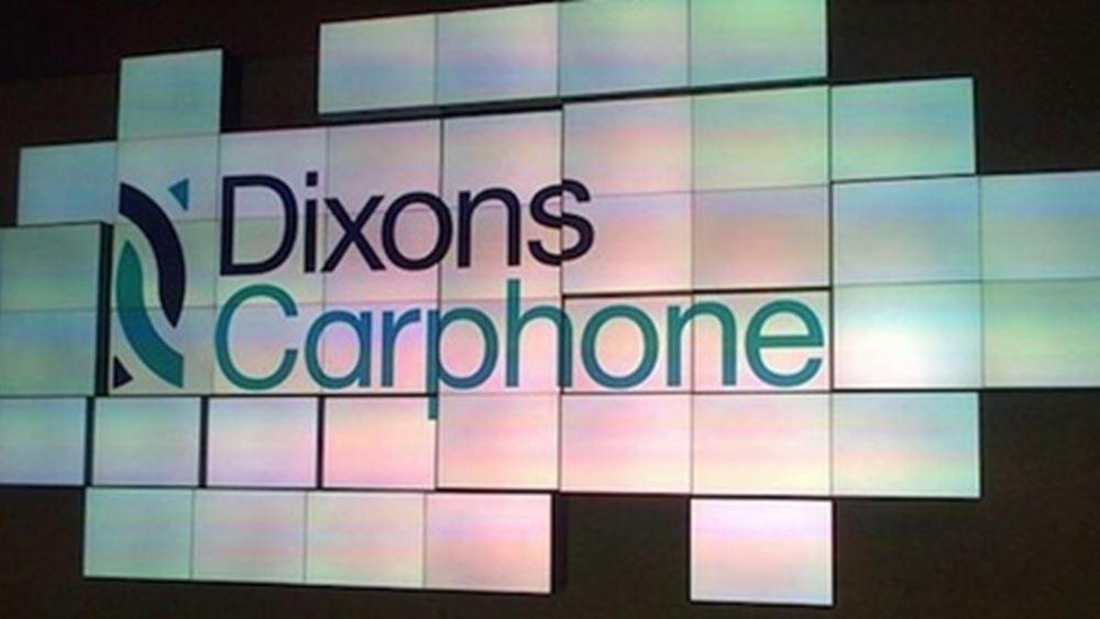 Μειώθηκαν τα κέρδη α΄ εξαμήνου της Dixons Carphone