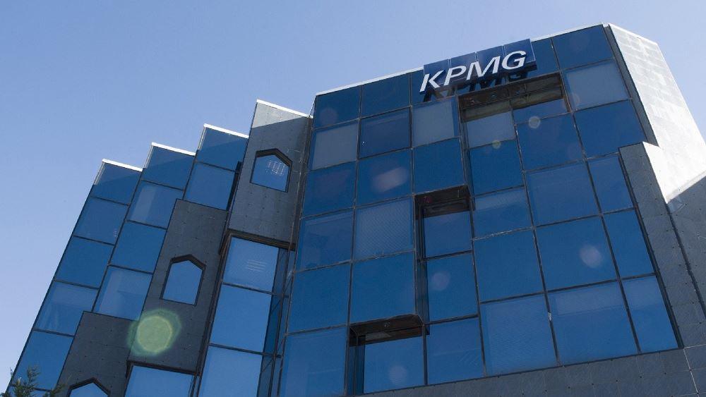 KPMG: Με σειρά δράσεων στηρίζει τις πληττόμενες περιοχές από τις καταστροφικές πυρκαγιές