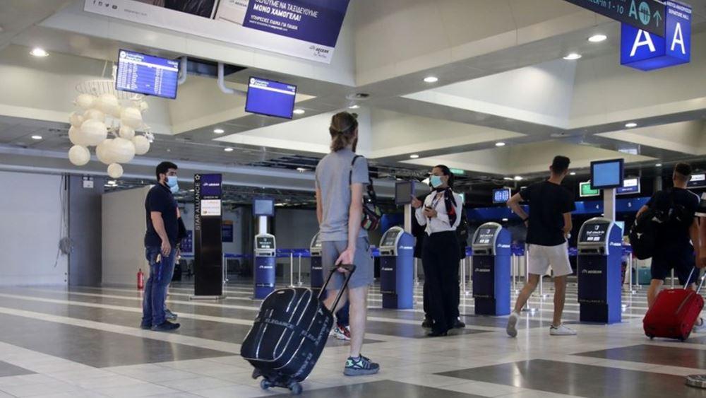 """Τουρισμός: Ανεβασμένες οι επιδόσεις των αεροδρομίων, """"απογειώθηκε"""" ο Αύγουστος"""