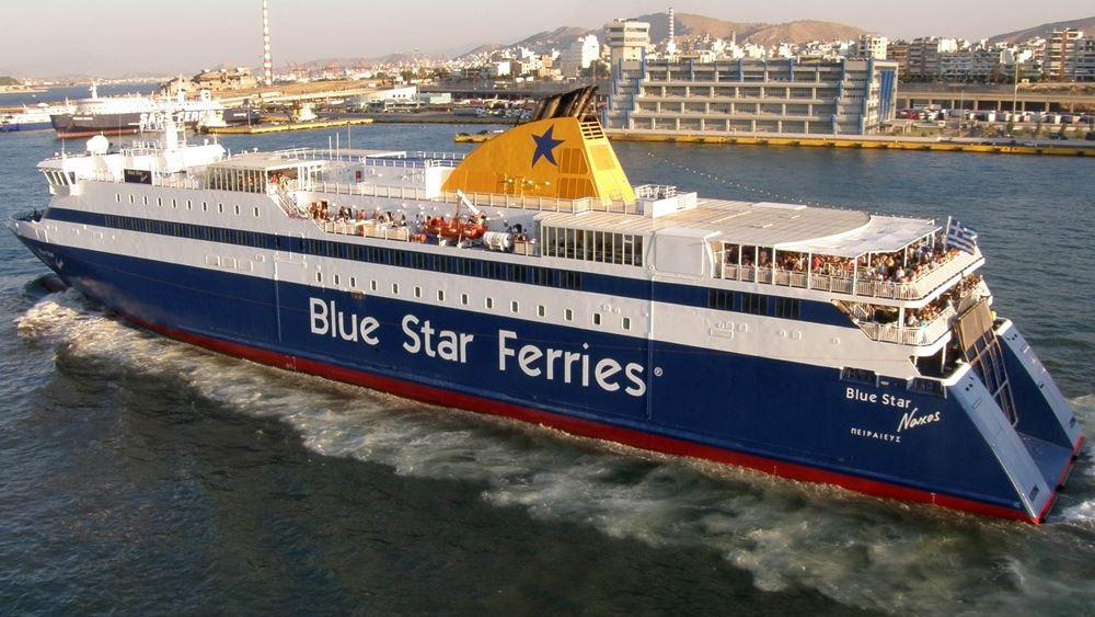 """Στο λιμάνι της Νάξου κατέπλευσε με ασφάλεια το επιβατηγό οχηματαγωγό πλοίο """"Βlue Sar Naxos"""""""