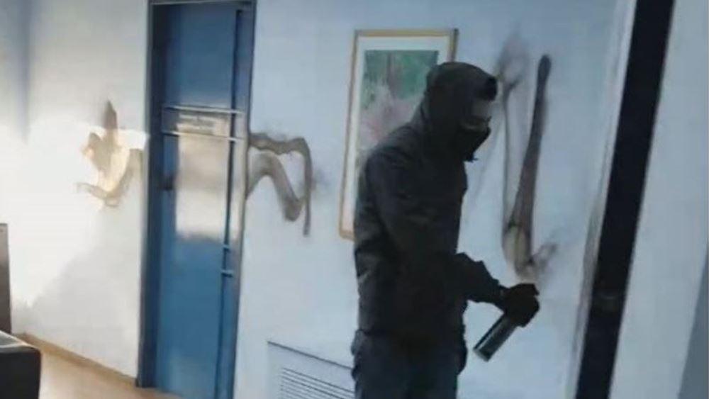 """Νέος τραμπουκισμός του """"Ρουβίκωνα"""", αυτή τη φορά στο γραφείο της λοιμωξιολόγου Ελ. Γιαμαρέλλου"""