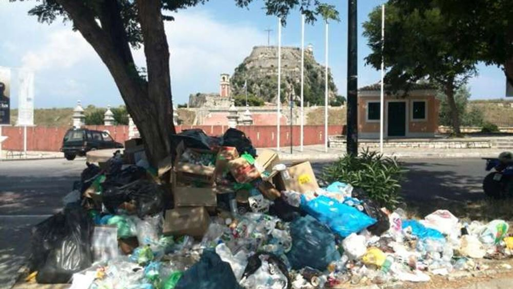 Πράσινο φως για ανάθεση σε ιδιώτη για την αποκομιδή των απορριμμάτων στην Κέρκυρα