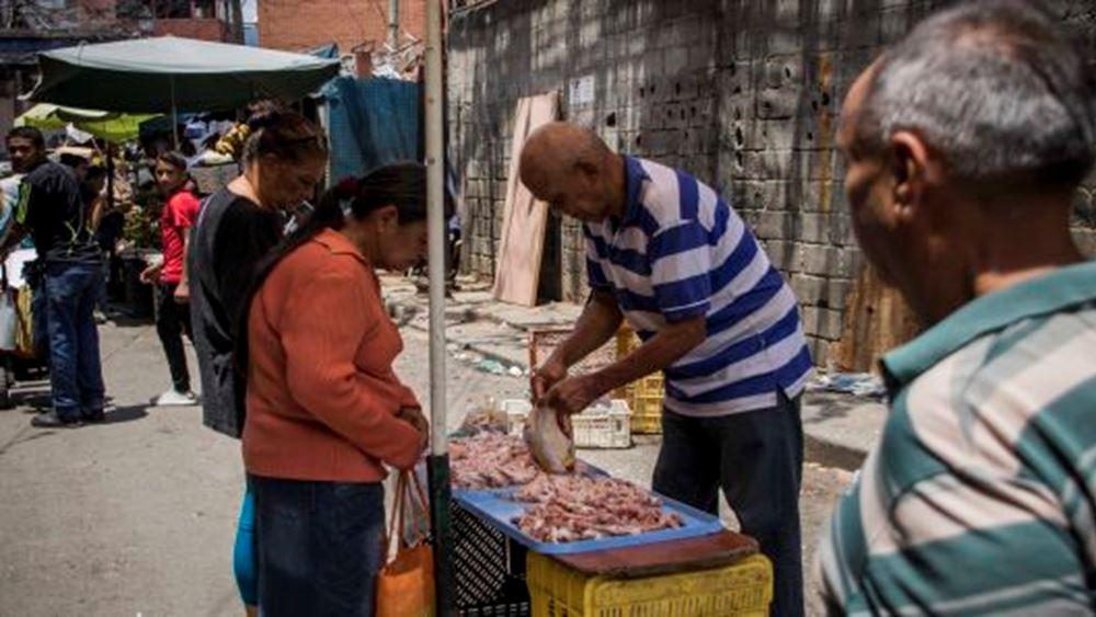 CNBC: Στην ουρά για λίγο… χαλασμένο κρέας οι πολίτες της Βενεζουέλας