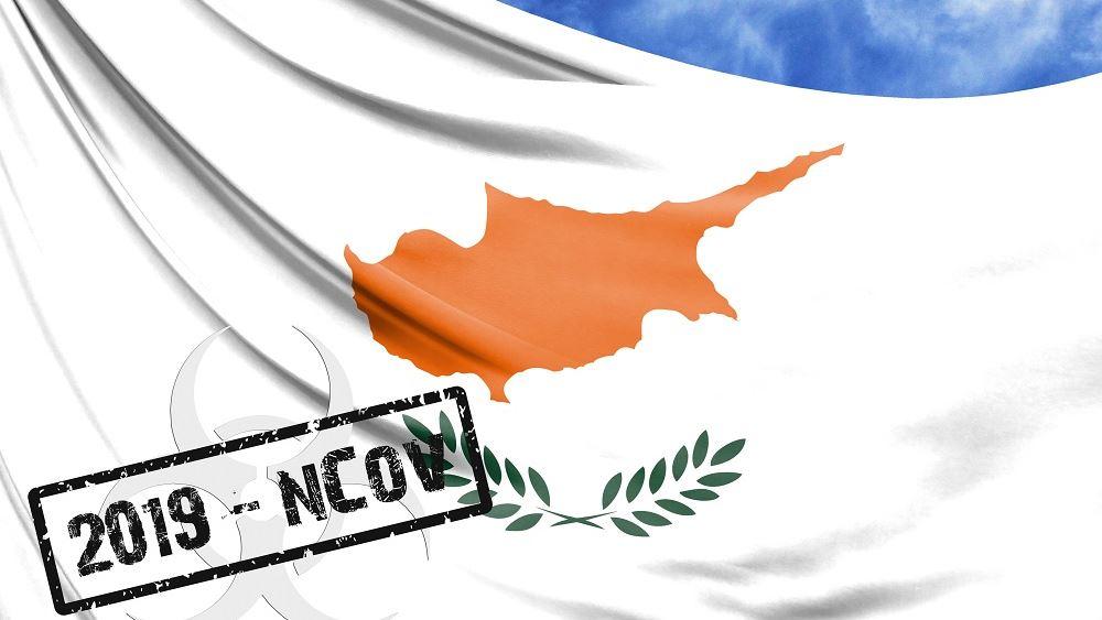 Κύπρος: 11 νέα κρούσματα κορονοϊού τις τελευταίες 24 ώρες