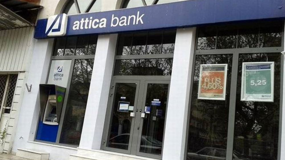 Attica Bank: Δεσμευτική προσφορά από Aldridge EDC Specialty Finance